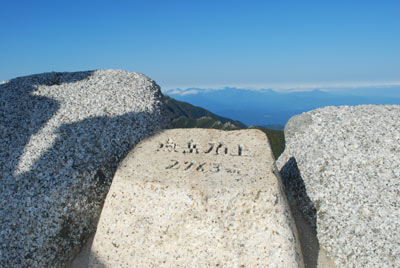 山頂の三角点