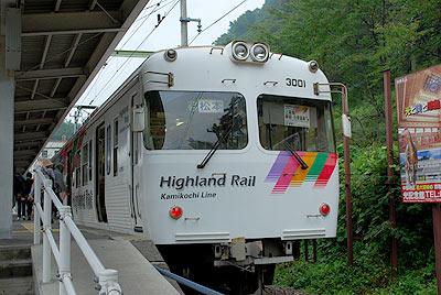 松本電鉄上高地線